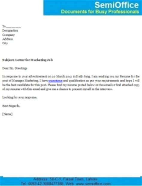 Cover Letter - Guide, Tips and Free Examples Read More!